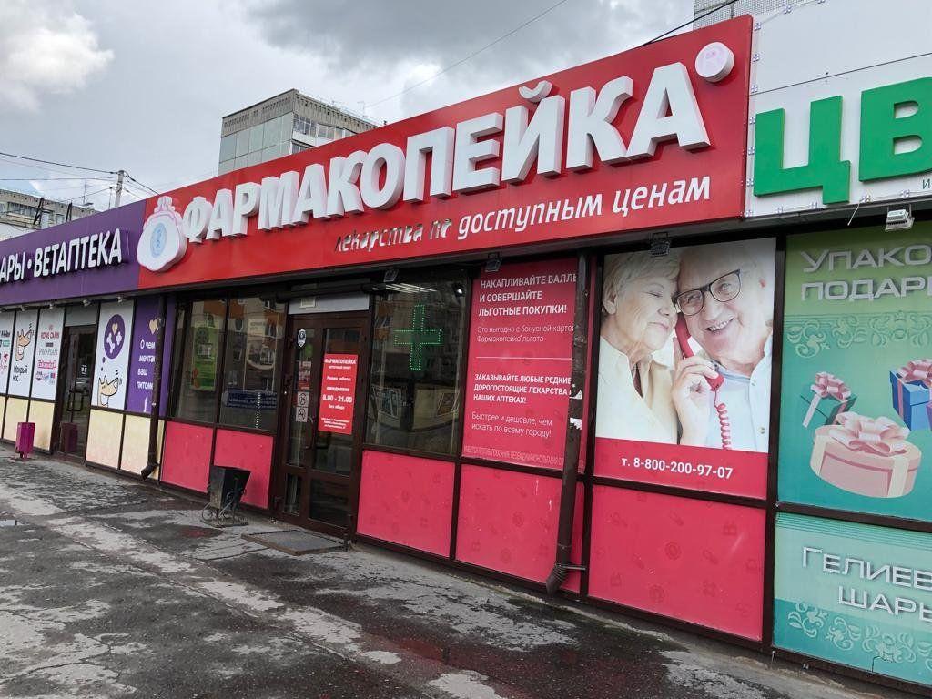 аренда помещений в ТЦ на ул. Кропоткина, 120/3