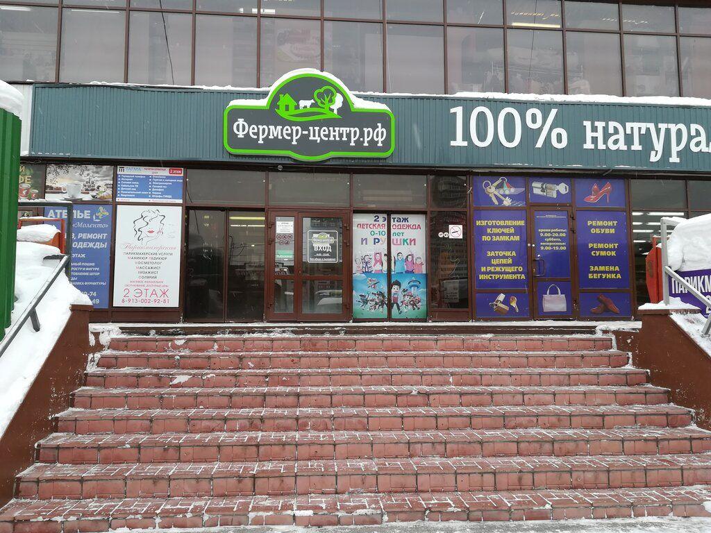 продажа помещений в ТЦ на ул. Кропоткина, 120/3