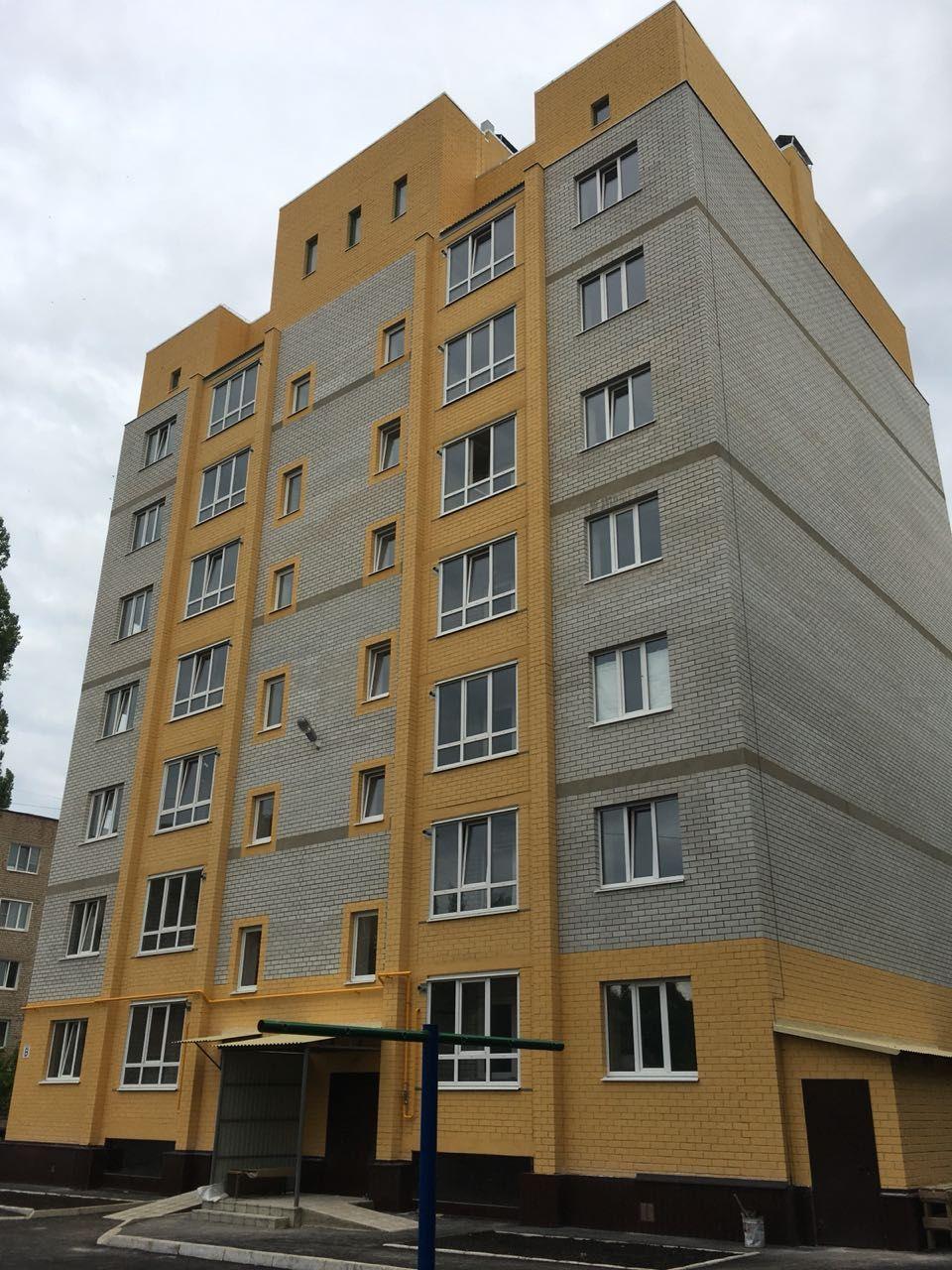 продажа квартир Ул.Мира 152Б