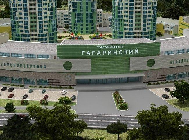 жилой комплекс Гагаринский