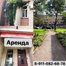 Аренда офисов в петергофе арендовать офис Потаповский переулок