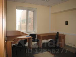Аренда офиса 15 кв Волоколамский 3-й проезд Аренда офиса 15 кв Куркинское шоссе