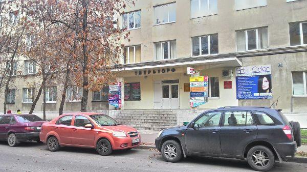 Офисное здание Тверьторф