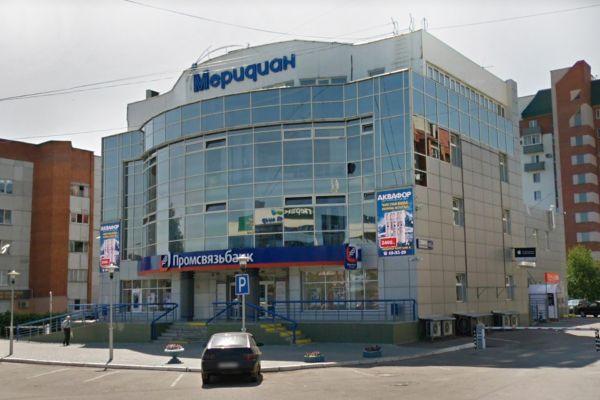 Бизнес-центр Меридиан