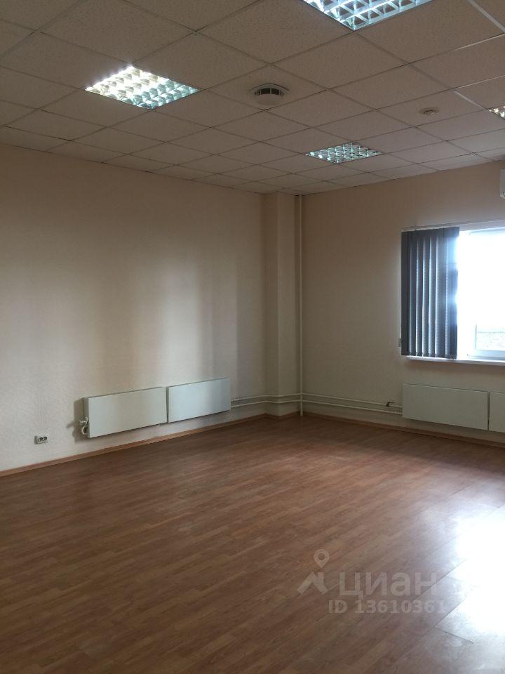 Сниму офис в москве перово коммерческая недвижимость в павшинской пойме аренда под магазин