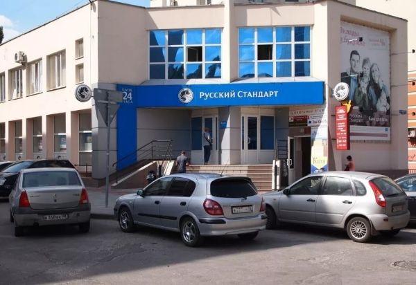 Отдельно стоящее здание на ул. Крайняя, 7А