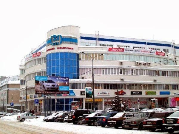Торговый центр 21 век