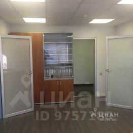 Аренда офиса Москва нежилой фонд коммерческая недвижимость в саранске новоселов