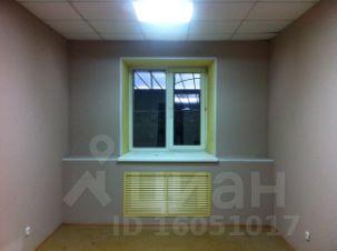 стерлитамак аренда офиса помещения рембыттехника