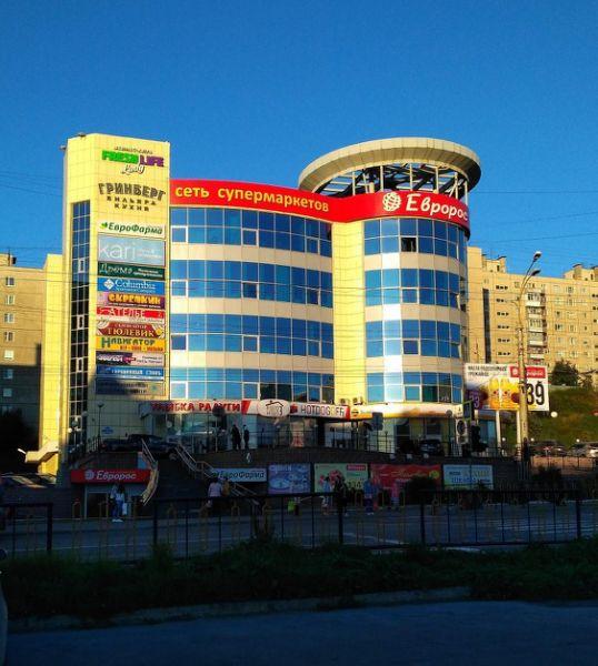 Торговый центр на ул. Карла Маркса, 38к1