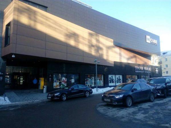 Торговый центр InCube (Инкуб)