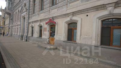 Поиск аренда офиса под мед центр Москва изменение цены коммерческой недвижимости