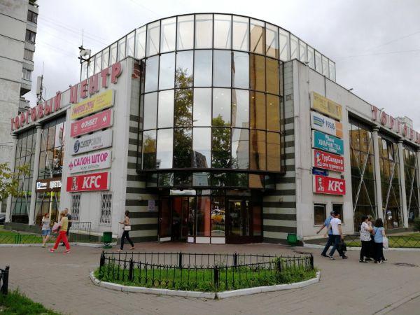 Торговый центр Кондор