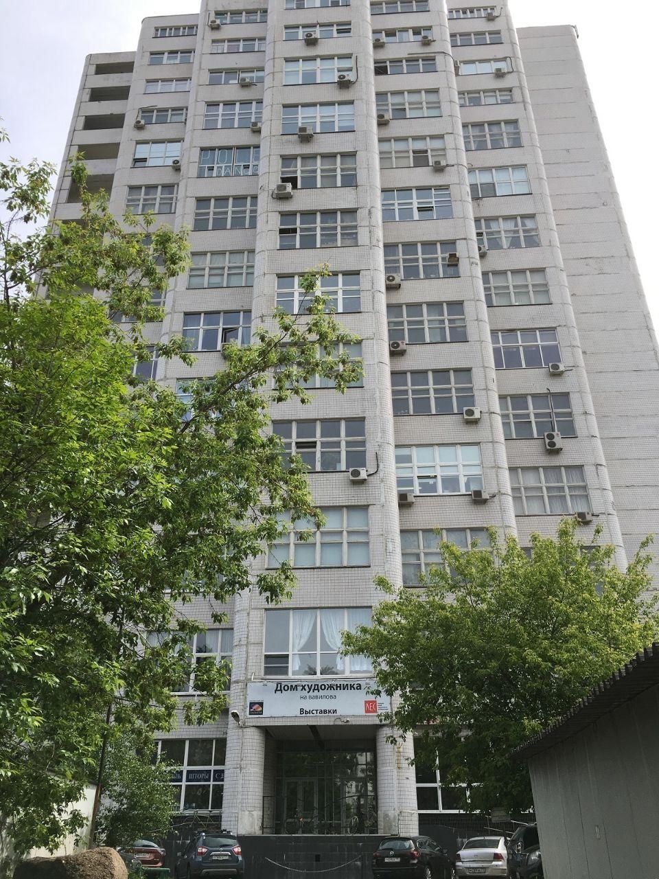 Снять помещение под офис Вавилова улица краснодар сдам в аренду коммерческую недвижимость