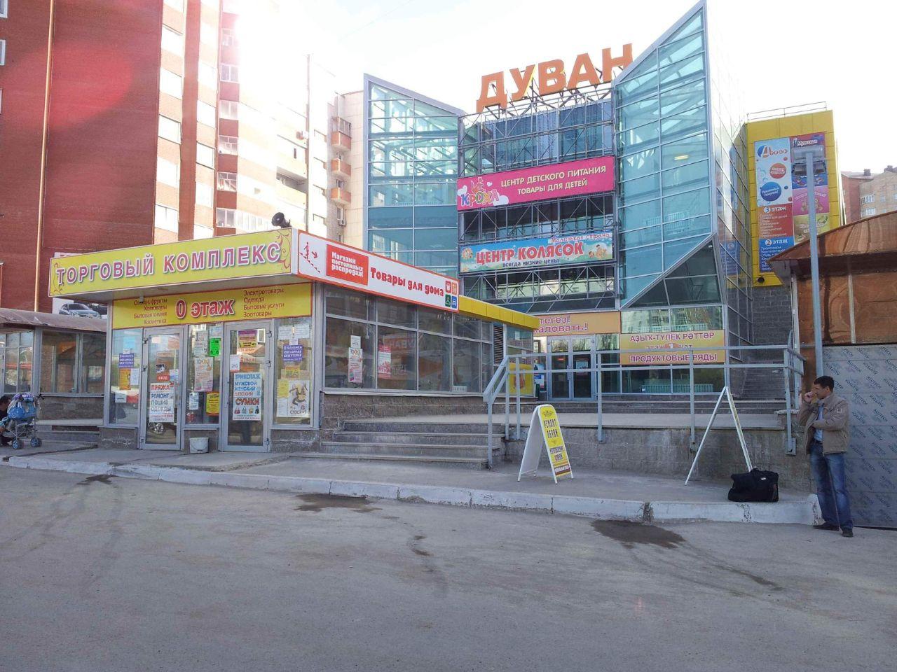продажа помещений в ТЦ Дуван