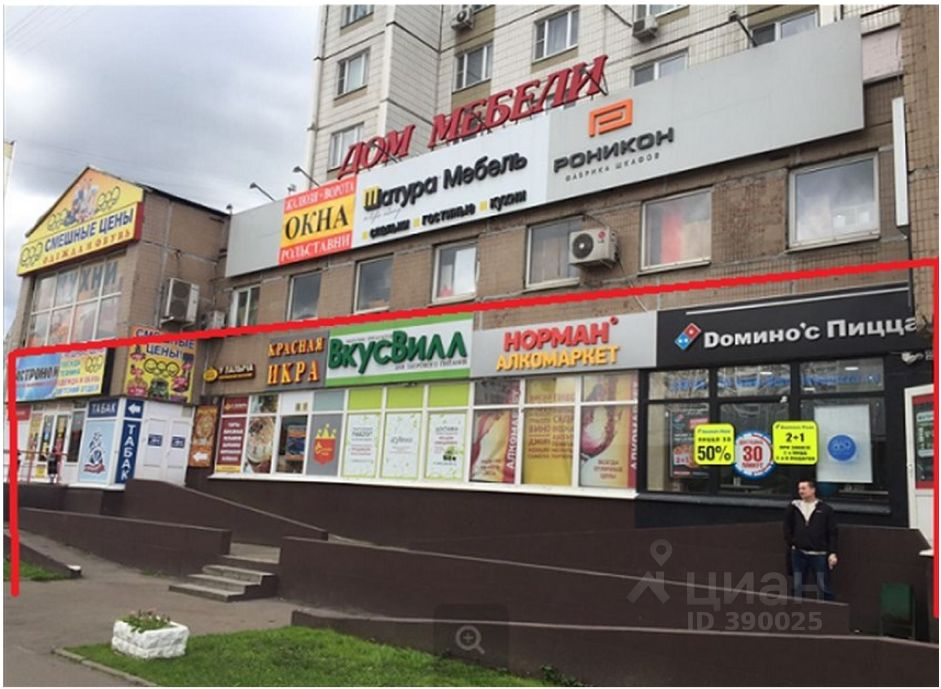 Коммерческая недвижимость Бульвар Адмирала Ушакова сайт поиска помещений под офис Мелитопольская 1-я улица