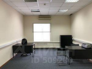 Аренда офисных помещений Стрешнево ул.генкиной 39аренда офиса
