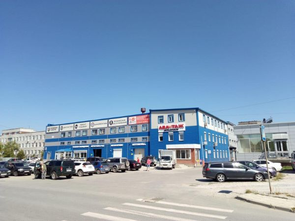 Бизнес-центр Office 4U (Офис фо ю)