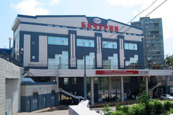 Торговый центр Бачурин