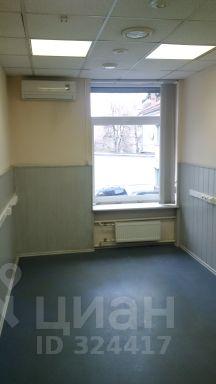 Аренда офиса 30 кв Вавилова улица Снять помещение под офис Сивашская улица