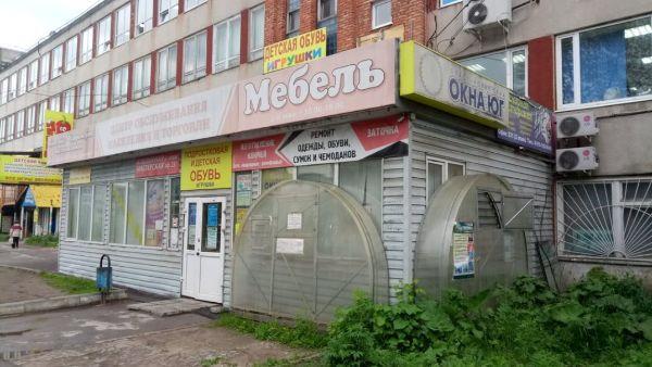 Торгово-офисный комплекс Демидовские торговые ряды