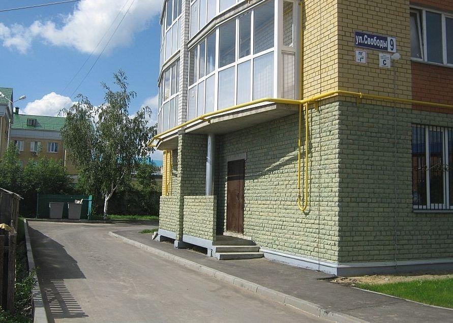 жилой комплекс ул.Свободы 9