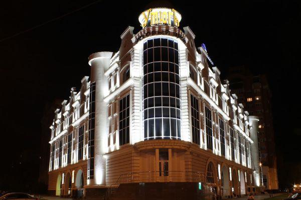Торговый центр УтюгЪ
