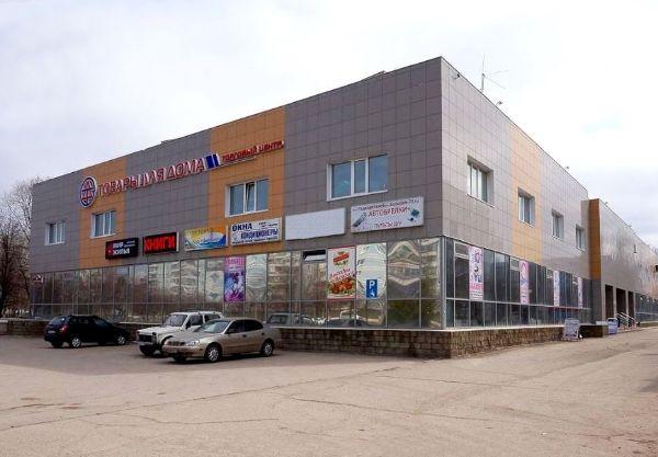 Торговый центр Товары для дома