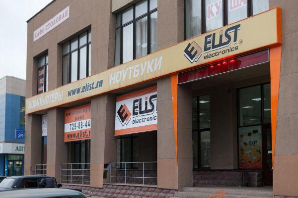 Офисное здание на ул. Цвиллинга, 66А