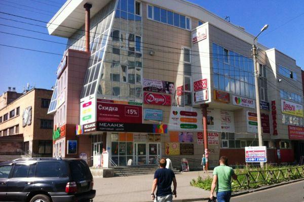 Торговый центр Меланж