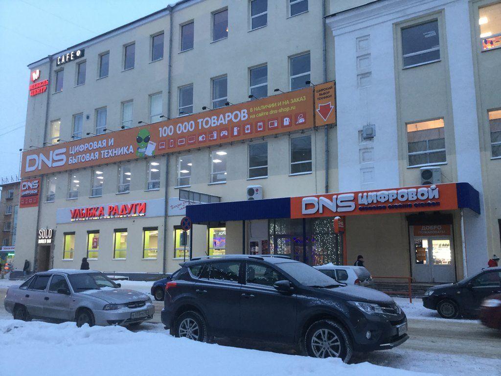 продажа помещений в ТЦ Гоголевский