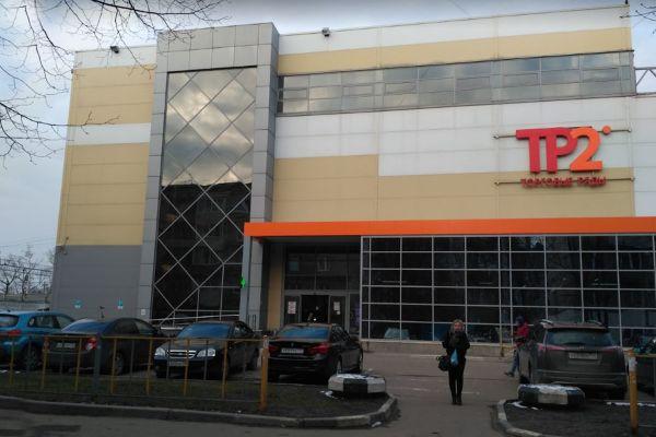 Торговый центр Вторые торговые ряды
