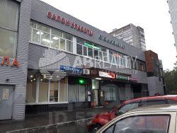 Коммерческая недвижимость в москве аренда под кафе без комиссии офисные помещения Жемчуговой аллея