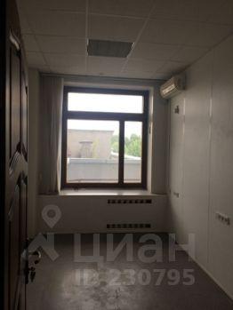 Аренда офиса с отдельным входом в челябинске голубицкая коммерческая недвижимость