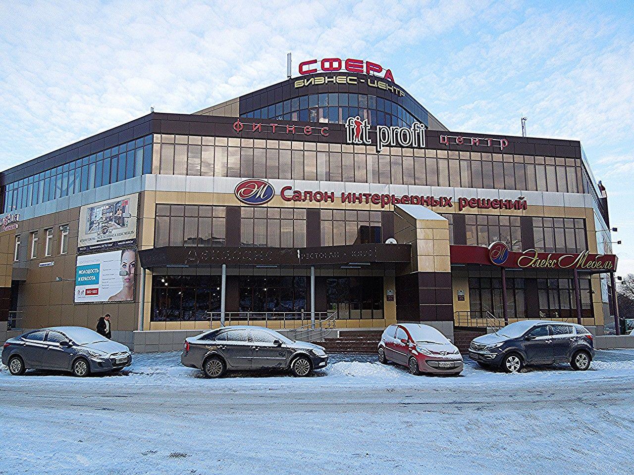 Бизнес-центры рязани аренда офиса найти помещение под офис Курьяновский бульвар