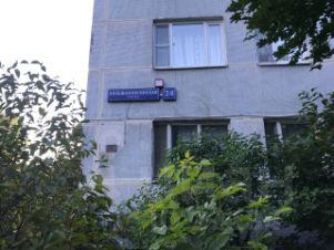 Документы для кредита в москве Косинская Большая улица стоит ли нанимать ипотечного брокера