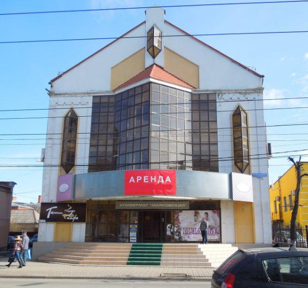 Торгово-офисный комплекс Маяковский