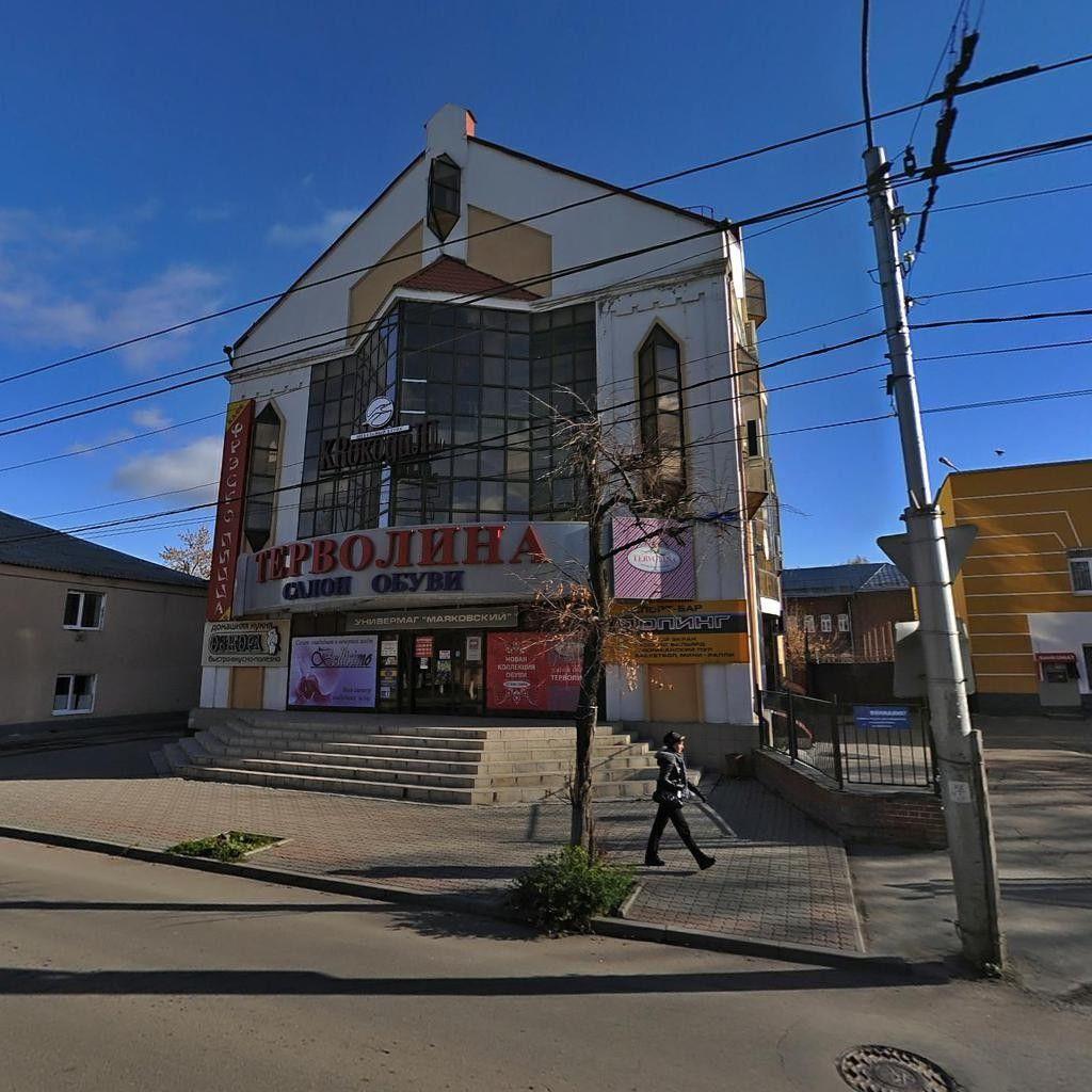 продажа помещений в ТЦ Маяковский