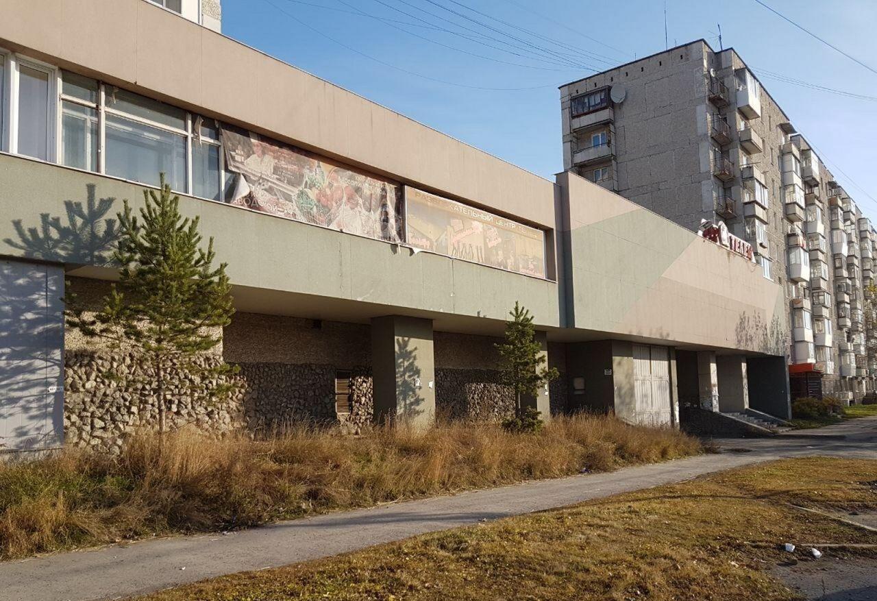Коммерческая недвижимость в г серов арендовать офис Неглинная улица