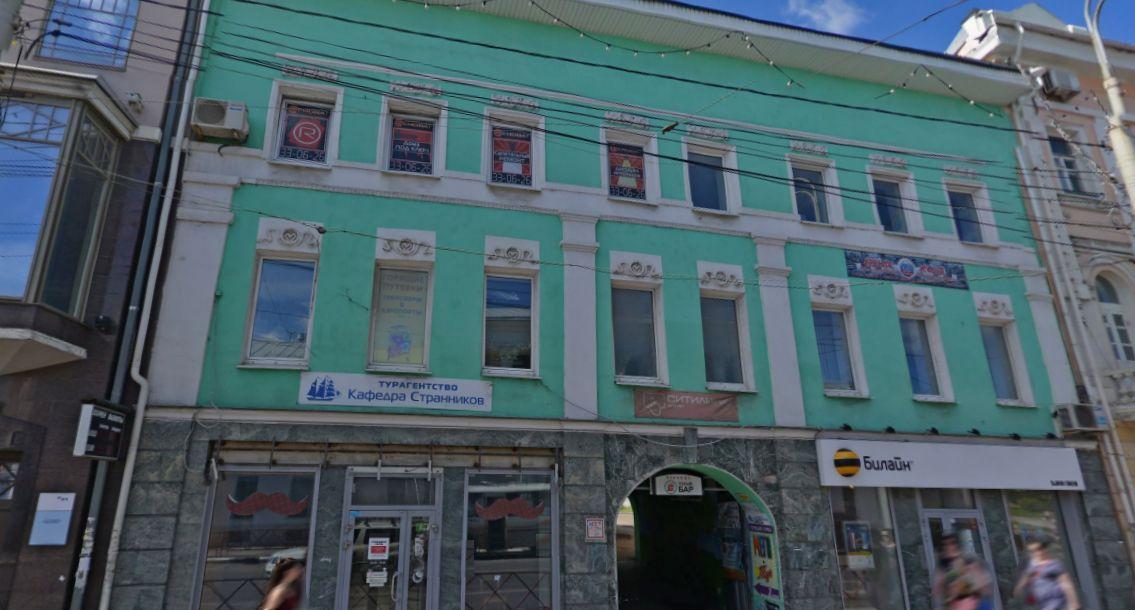 Коммерческая недвижимость в центре ярославля найти помещение под офис Ружейный переулок
