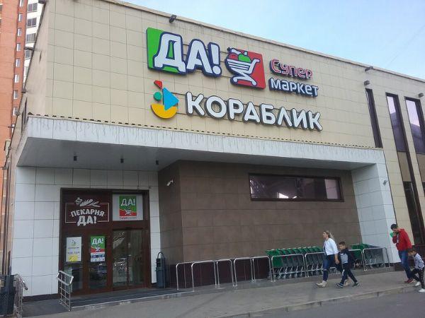 Торговый центр на Красногорском бульваре, 3А