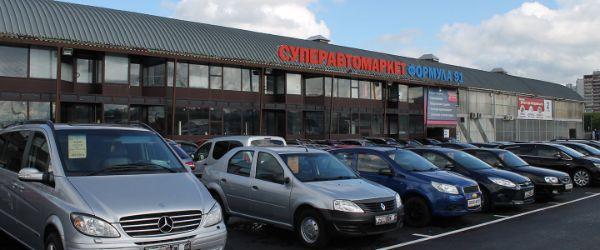 Торгово-складской комплекс на Осташковском шоссе, вл1Бс20