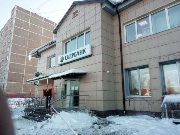 Административное здание в Московском проезде, 1А