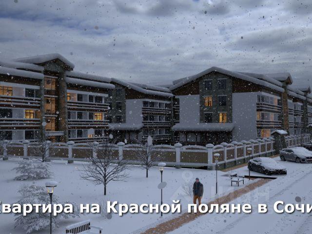 Апартаменты эсто садок купить дубай на карте мира на русском