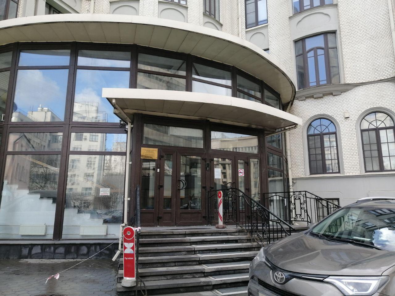 Бизнес Центр на ул. Мясницкая, 43с2