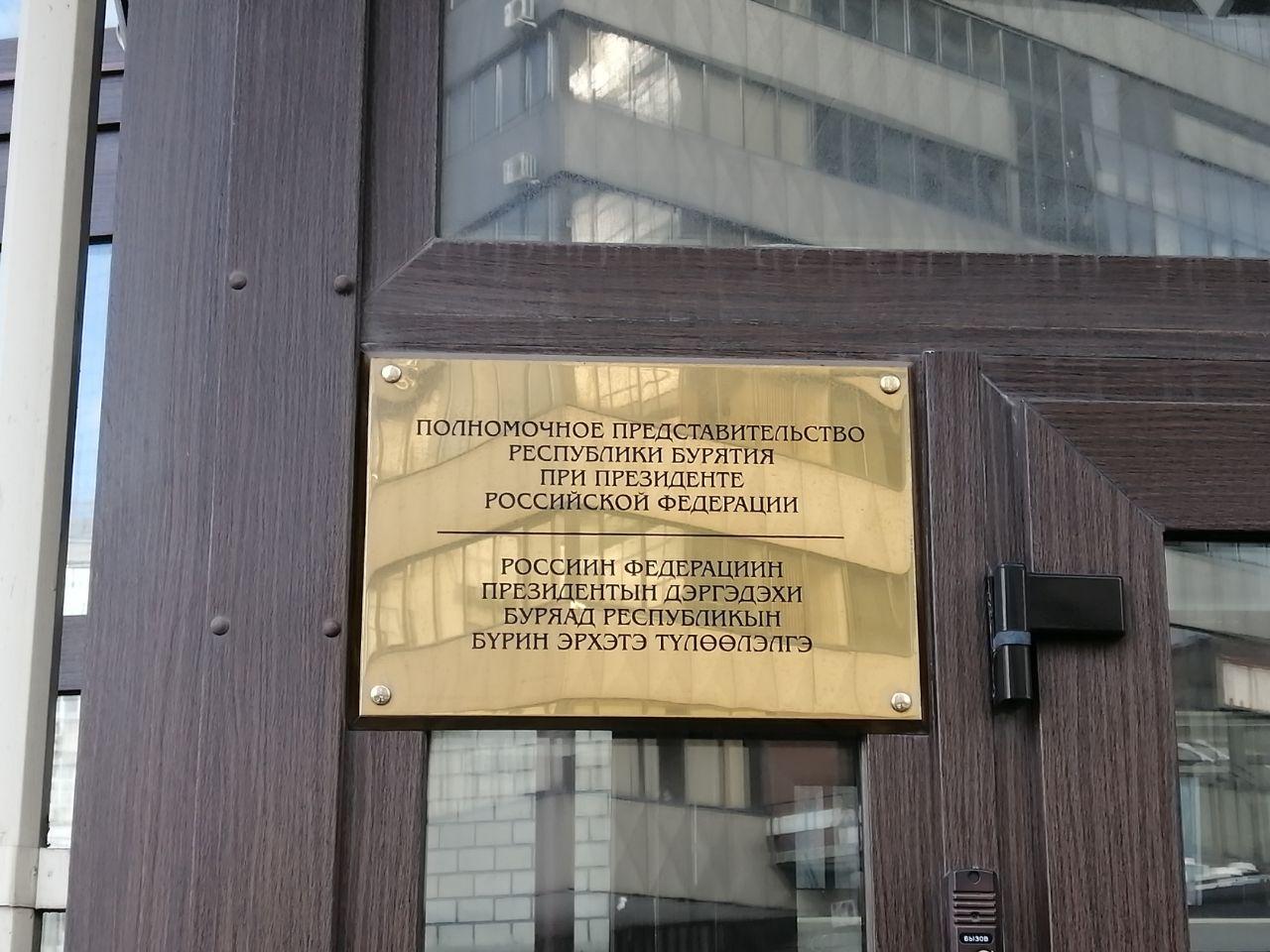 аренда помещений в БЦ на ул. Мясницкая, 43с2