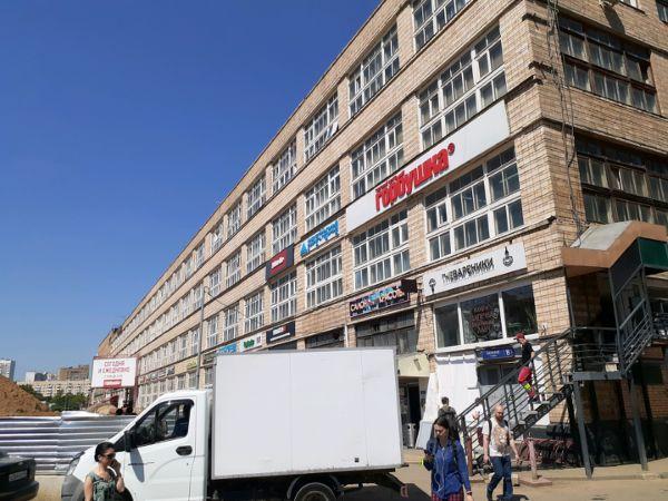 Торговый центр Горбушка