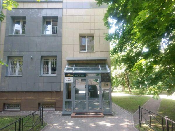 Бизнес-центр на ул. Дрезденская, 16А