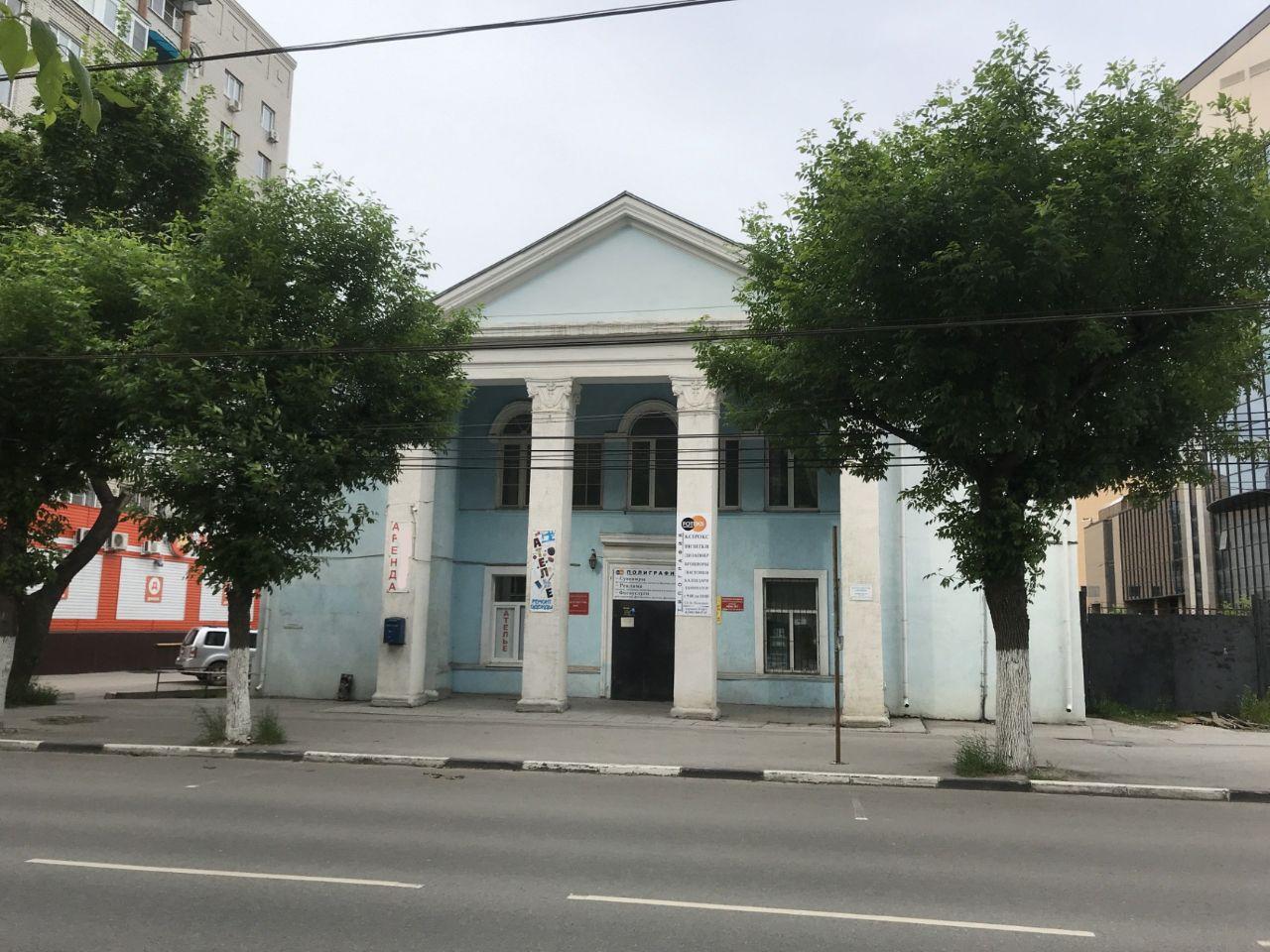 продажа помещений в БЦ на ул. Горького, 30