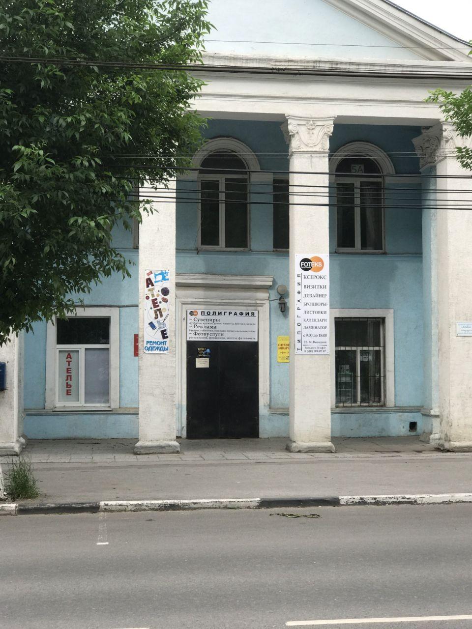 БЦ на ул. Горького, 30